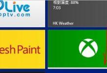 Update Aplikasi di Windows 8.1 Bakal Lebih Simple dan Mudah?