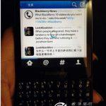 Rumor: Spesifikasi Blackberry R10 Telah Bocor