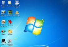 Cara Mengganti Font Windows 7
