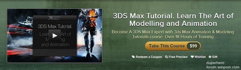 HOT: Dapatkan 3DS Max Training Membership Senilai 1 Juta Rupiah