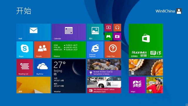 Inikah Wallpaper Default Windows 8.1 RTM?