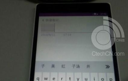Inilah Tampilan Phablet Lumia 1520 yang Bocor ke Publik