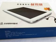 Inilah Samjiyon, Tablet Pertama Buatan Korea Utara