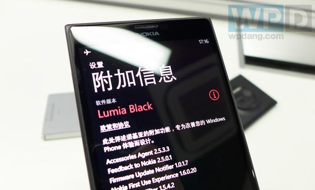 Update Lumia Black di Nokia China Akan Dirilis Minggu Depan