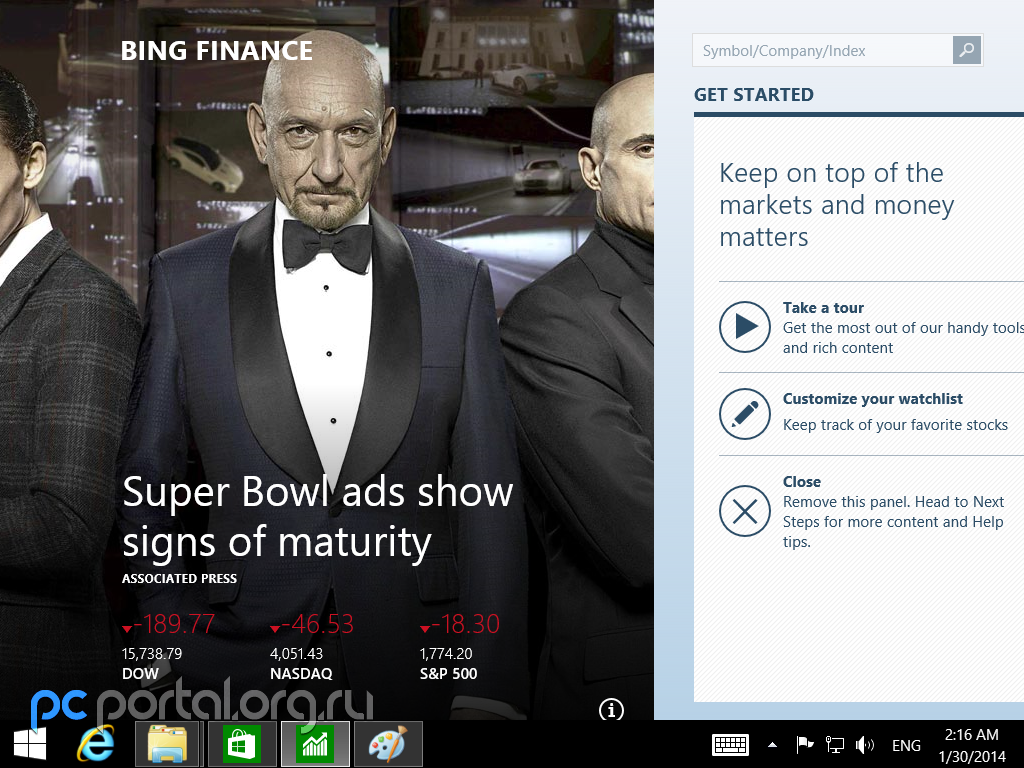 Muncul Screenshot Windows 8.1 Update 1, Kali Ini Ada Dua Fitur Baru
