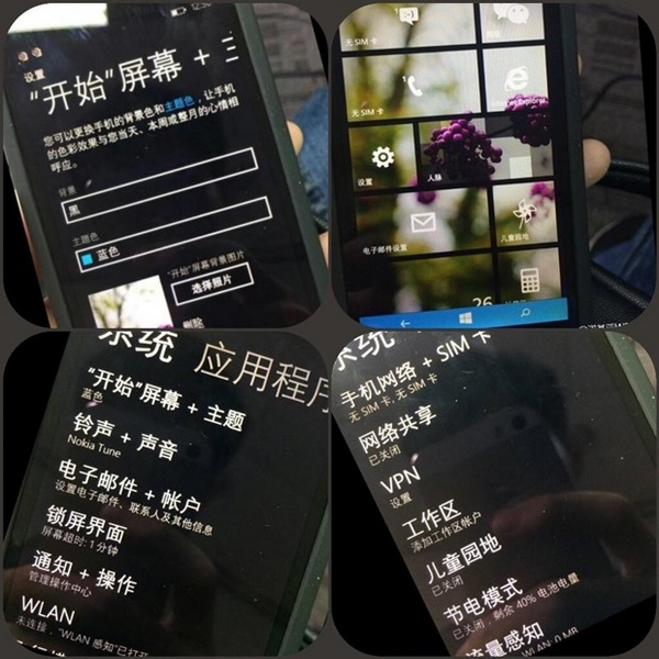 Nokia Lumia 630 Windows Phone 8.1 Menampakan Dirinya Di China