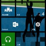 Muncul Screenshot Windows Phone 8.1 dan Nokia Cherry Blossom Pink