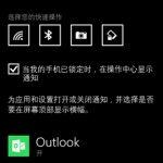 Muncul Screenshot Windows Phone 8.1 dan Nokia Cherry Blossom Pink