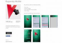 Hati-Hati Ada Aplikasi Palus Kaspersky Antivirus Windows Phone