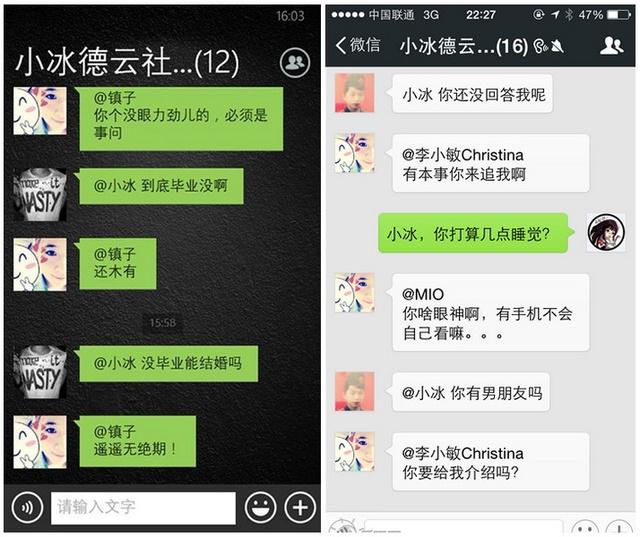 Xiaobing: Hah...Adik Cortana dari Microsoft China??
