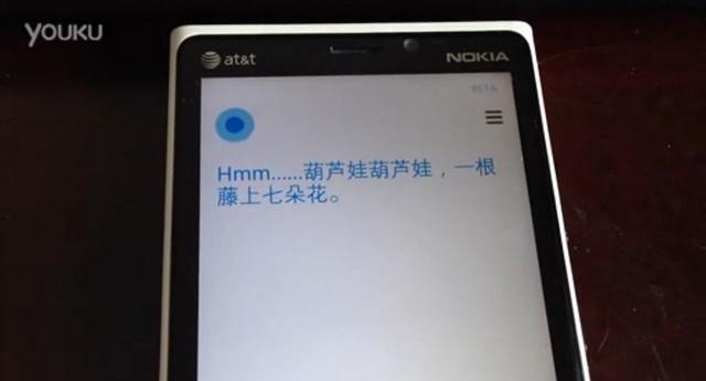 Suara Merdu Cortana Ketika Menyanyi Lagu Bahasa China