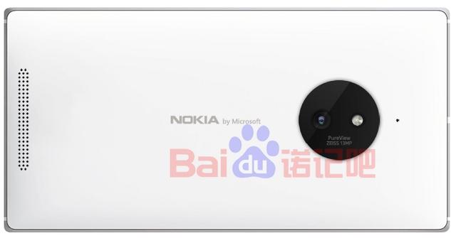 "Inilah Brand ""Nokia by Microsoft"" di Lumia yang Bocor ke Publik"