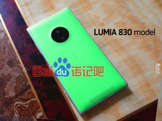 Gambar Nokia Lumia 830