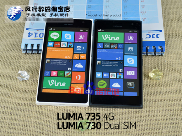 "Microsoft: Lumia ""Selfie"" 730 Bakal Dirilis 4 September Besok"