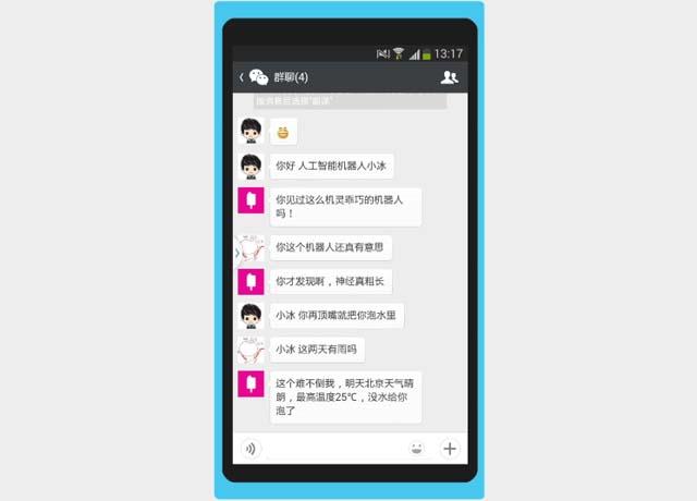 Cortana Memiliki Adik dengan Nama XiaoIce