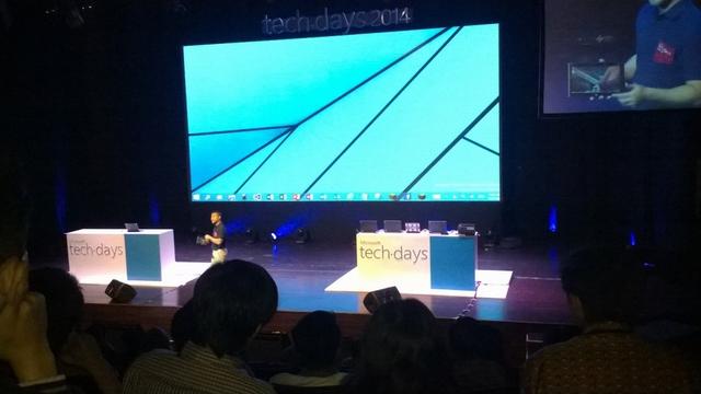 Footage Event ID Techdays 2014 oleh Maiza Ariadi (Super Moderator WinPoin)