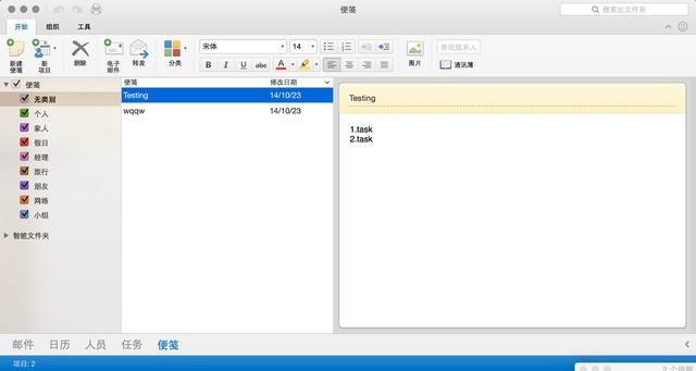 Inilah Tampilan Office 16 untuk Mac OS yang Ternyata Tidak Metro