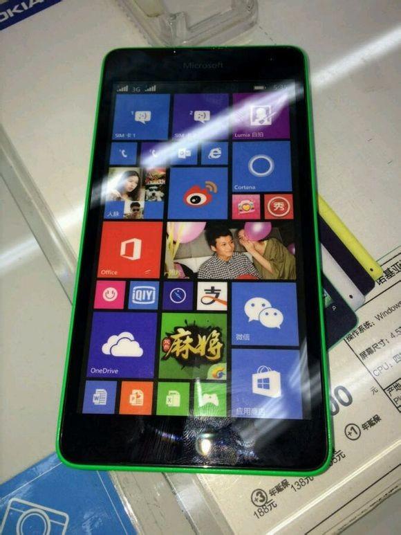 Apakah Microsoft Lumia RM 1090 Itu Adalah Lumia 535??