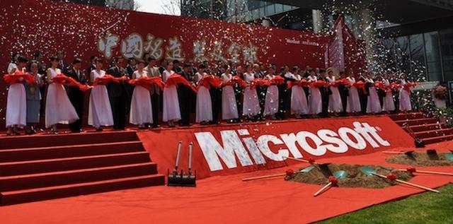 Microsoft Didenda 1.7 Trilyun Karena Melakukan Penggelapan Pajak?