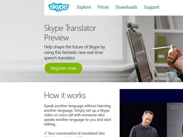 Yuk..Daftar Jadi Tester Skye Translator, Penerjemah Suara secara Real Time