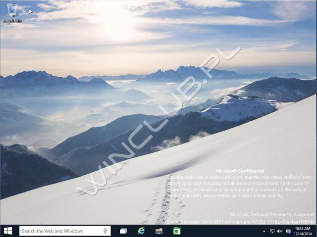 Windows 10 Build 9901 Bocor ke Publik, Cortana akhirnya Muncul!