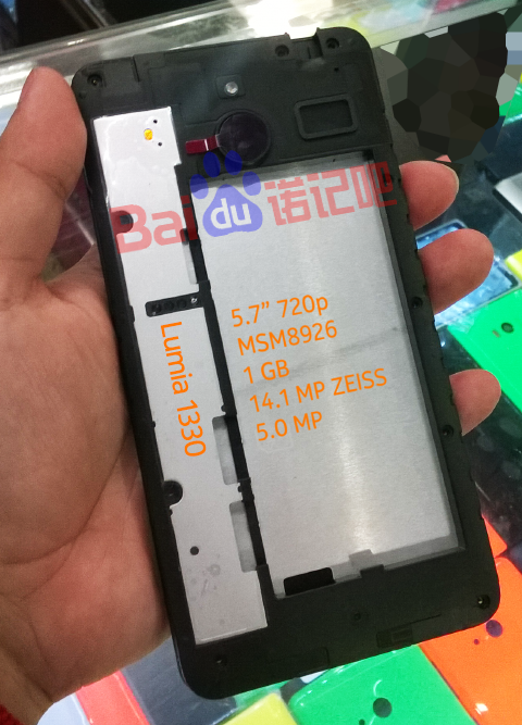 Foto Lumia 1330 Telah Bocor, Sumbernya dari Cina