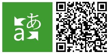 Translator Windows Phone Diupdate, Kini Semakin Banyak Bahasa yang Bisa Ditranslate dengan Suara