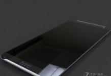 Apakah Event CES 2015 Akan Dimeriahkan HTC One M9 (Hima)??