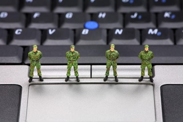 Militer Amerika Akan Membentuk Pasukan Cyber untuk Melawan Hacker
