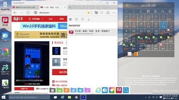 Browser Spartan Muncul di Windows 10 Preview Build 10009, Inilah Tampilannya (Leaked!)