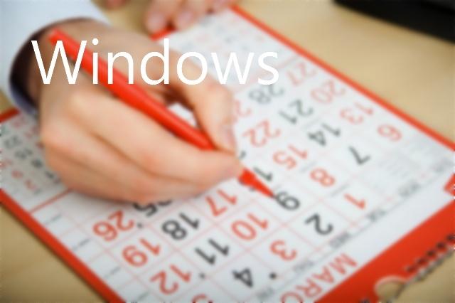 Hal Membosankan di Windows yang Bisa Kamu Atur Secara Otomatis