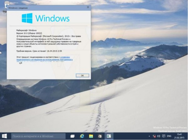 Inilah Screenshot Windows 10 Build 10014 dan 10022 yang Bocor ke Publik