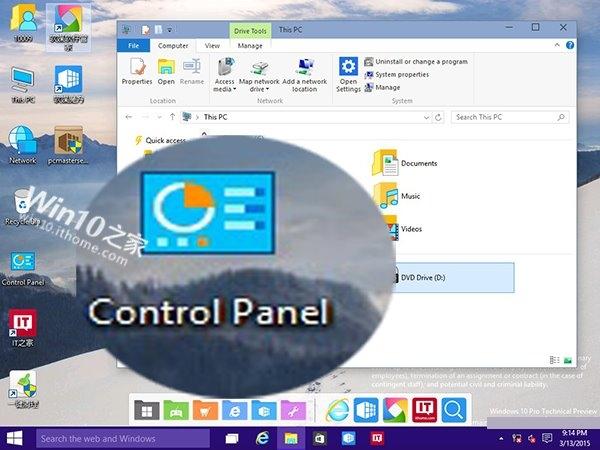 Inilah Tampilan Windows 10 Build 10009, Terlihat Ada Banyak Icon Flat Baru