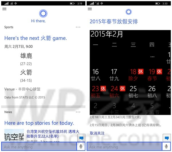 Seperti Inilah Tampilan Windows 10 Preview untuk Smartphone (Leaked, Sangat Lengkap!)