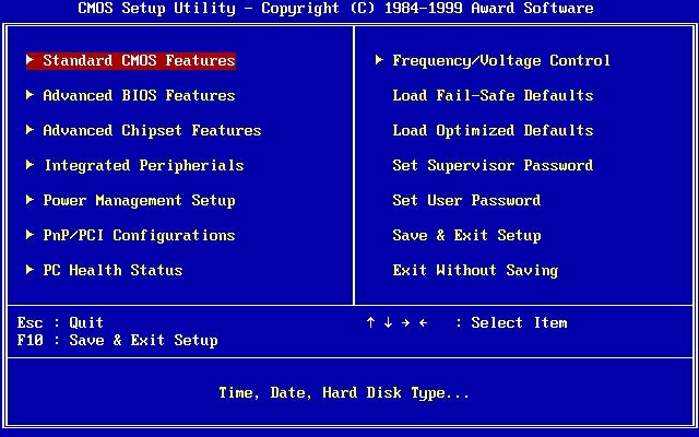 Inilah Pengertian BIOS dan Bagaimana Cara Kerja BIOS