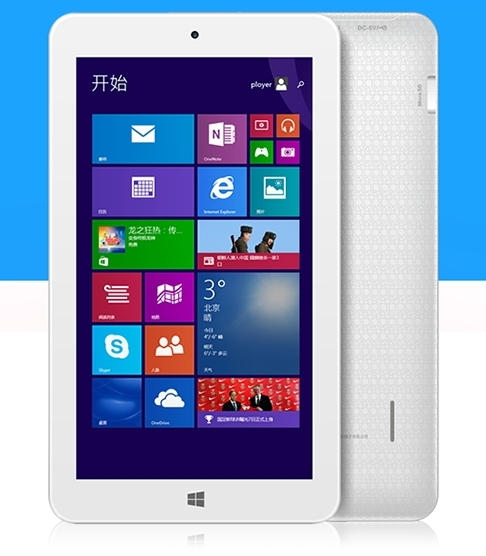 Tablet Windows Murah — Inilah MOMO7W, Tablet Windows 8.1 Seharga 635 Ribuan