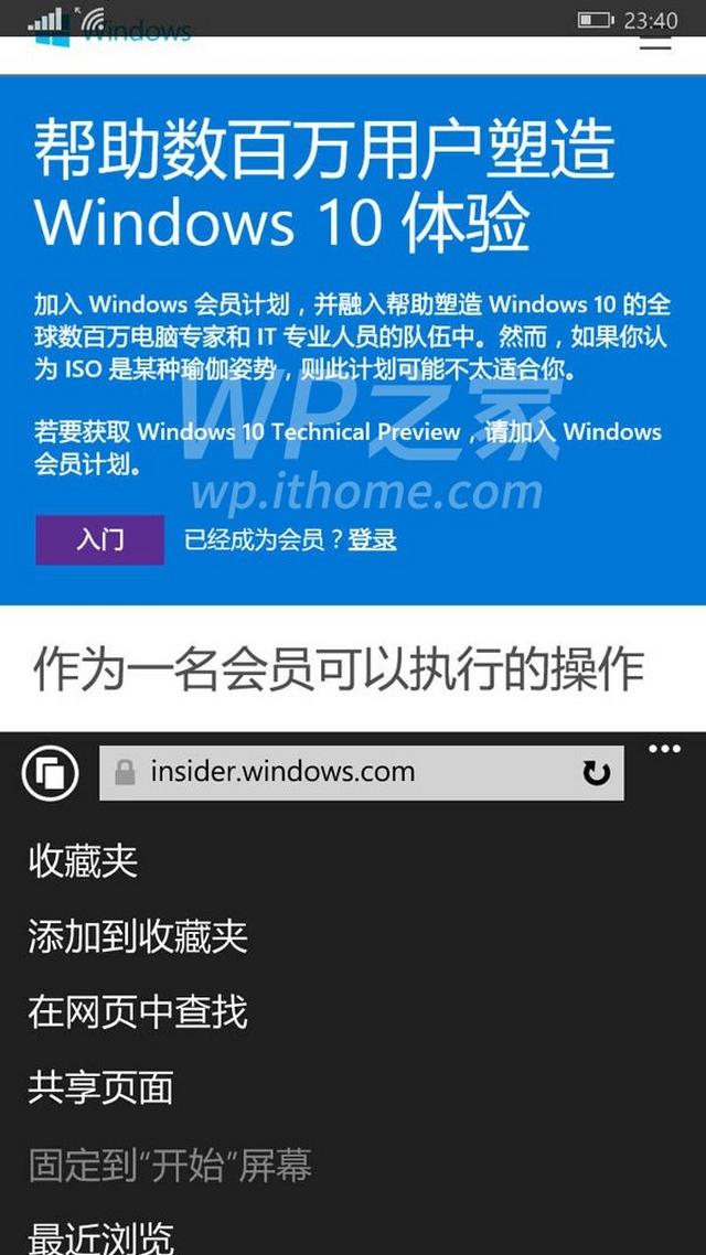 Inilah Tampilan Windows 10 Preview untuk Smartphone Build 10038.12518 — dan Beberapa Fitur Barunya