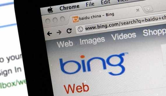 Inilah Strategi Microsoft Agar Kamu Menyukai Bing
