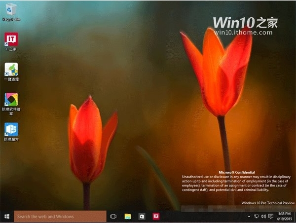 Inilah Tampilan Windows 10 Build 10064 yang Bocor ke Publik