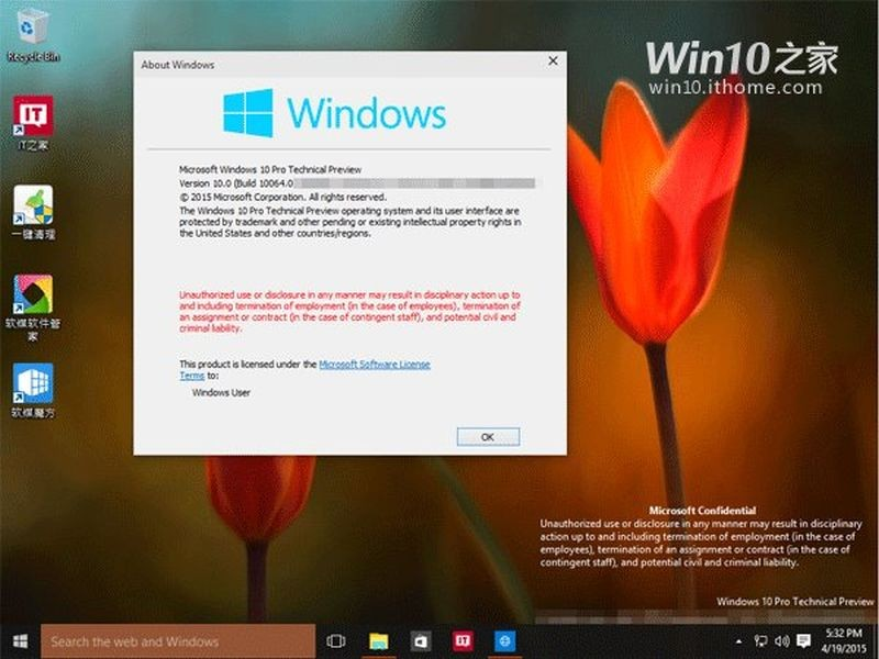 windows-10-10061-screenshot