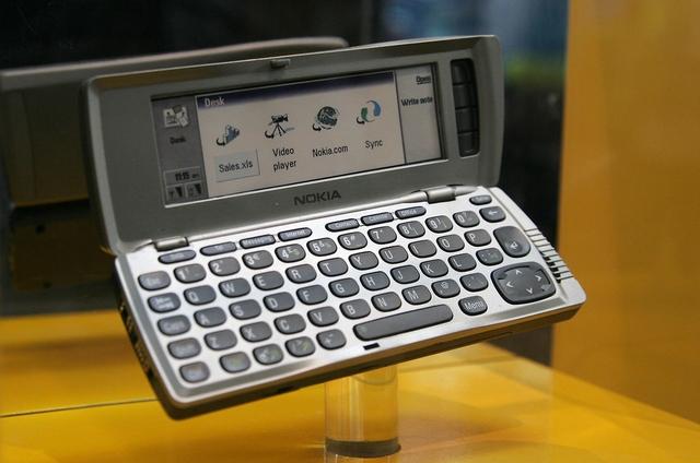 """Nokia Networks Akan Merilis Sesuatu yang """"Sangat Menarik, Keren, dan Revolusioner"""" 1 Juni Besok"""