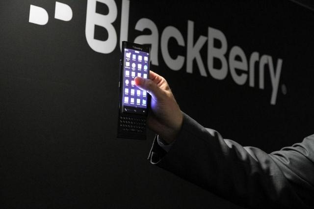 Inilah Spesifikasi BlackBerry Slider yang Kabarnya Bakal Menggunakan OS Android