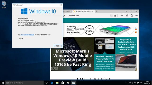 Windows 10 build 10176