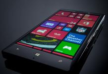 Info Flagship Lumia