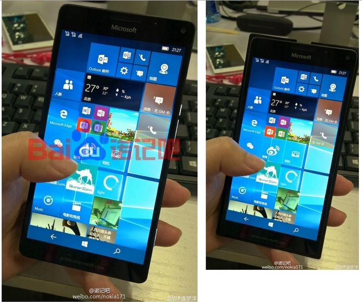 HOT: Inilah Penampakan Pertama Prototype Flagship Lumia Windows 10 Mobile