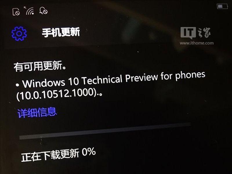 Build Windows 10 Mobile Terbaru Akan Melompat Jauh Ke Nomor 10512