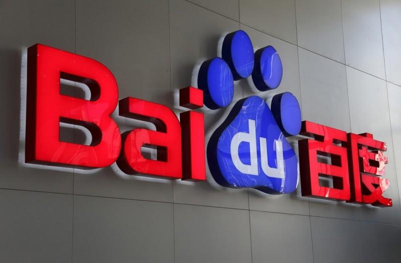 Di China, Search Engine Default Microsoft Edge Adalah..Baidu!