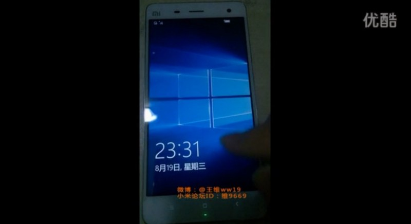Windows 10 Mobile Sangat Mulus Dijalankan di Xiaomi Mi 4 (Video Leaked)