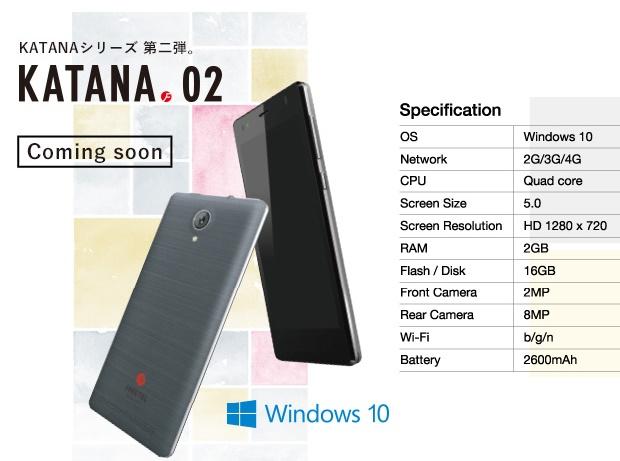 """Freetel Katana 01"" Smartphone Windows 10 Mobile dari Jepang"
