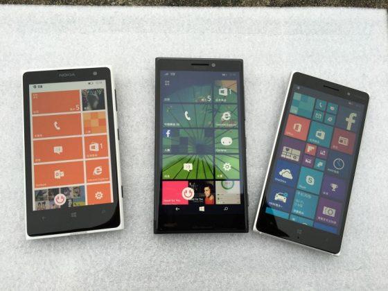 Gagal diproduksi, Desain Lumia McLaren Terkuak